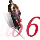 Printdesign · Senatorfilm – Erbsen auf halb 6: Plakatdesign für «Erbsen auf halb 6» von Lars Büchel (Senatorfilm)